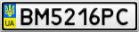 Номерной знак - BM5216PC