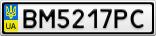Номерной знак - BM5217PC