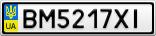Номерной знак - BM5217XI