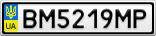 Номерной знак - BM5219MP