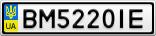 Номерной знак - BM5220IE