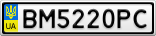 Номерной знак - BM5220PC
