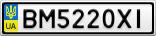 Номерной знак - BM5220XI
