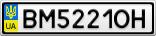 Номерной знак - BM5221OH