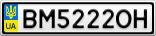 Номерной знак - BM5222OH