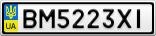 Номерной знак - BM5223XI