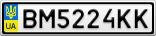 Номерной знак - BM5224KK