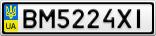 Номерной знак - BM5224XI