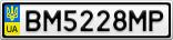 Номерной знак - BM5228MP