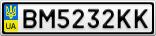 Номерной знак - BM5232KK