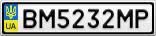 Номерной знак - BM5232MP
