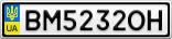 Номерной знак - BM5232OH