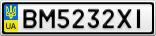 Номерной знак - BM5232XI