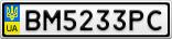 Номерной знак - BM5233PC