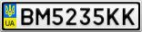 Номерной знак - BM5235KK