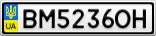 Номерной знак - BM5236OH