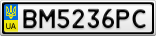 Номерной знак - BM5236PC