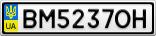 Номерной знак - BM5237OH