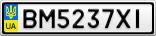Номерной знак - BM5237XI