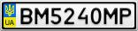 Номерной знак - BM5240MP