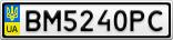 Номерной знак - BM5240PC
