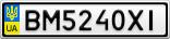 Номерной знак - BM5240XI