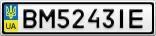 Номерной знак - BM5243IE