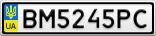 Номерной знак - BM5245PC