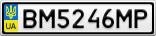Номерной знак - BM5246MP