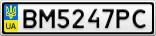 Номерной знак - BM5247PC