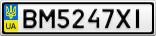 Номерной знак - BM5247XI