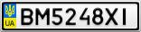 Номерной знак - BM5248XI