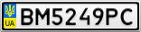 Номерной знак - BM5249PC