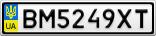 Номерной знак - BM5249XT