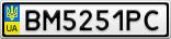 Номерной знак - BM5251PC
