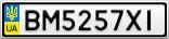 Номерной знак - BM5257XI