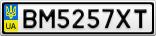 Номерной знак - BM5257XT