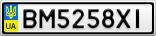Номерной знак - BM5258XI