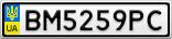 Номерной знак - BM5259PC