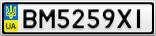 Номерной знак - BM5259XI