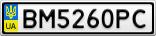 Номерной знак - BM5260PC