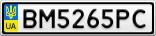 Номерной знак - BM5265PC