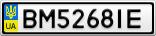 Номерной знак - BM5268IE
