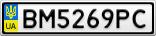 Номерной знак - BM5269PC
