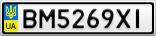 Номерной знак - BM5269XI