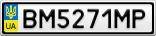 Номерной знак - BM5271MP
