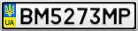 Номерной знак - BM5273MP