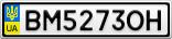 Номерной знак - BM5273OH