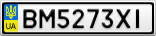 Номерной знак - BM5273XI