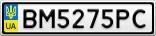 Номерной знак - BM5275PC